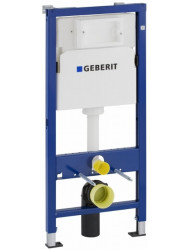 Geberit Up100 Basic Inbouw Reservoir Frontbediening