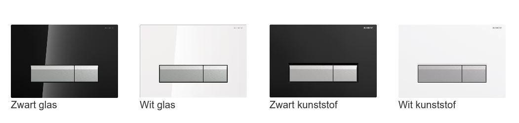 geberit duofresh sigma 40 hangtoilet basic. Black Bedroom Furniture Sets. Home Design Ideas