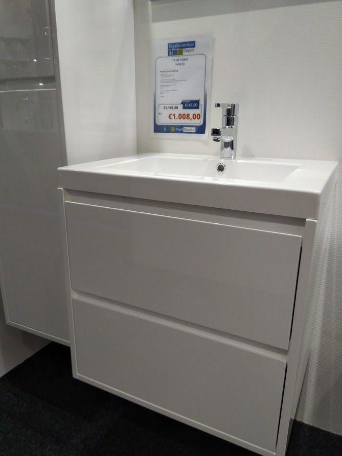 complete badkamermeubel set met hoge kast, wastafel van 60cm en ...