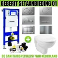 Geberit UP320 Toiletset set01 Basic Smart met Sigma drukplaat
