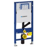 Geberit Duofix Sigma Inbouwreservoir 12cm.h112 M/geurafzuiging exclusief wandankers
