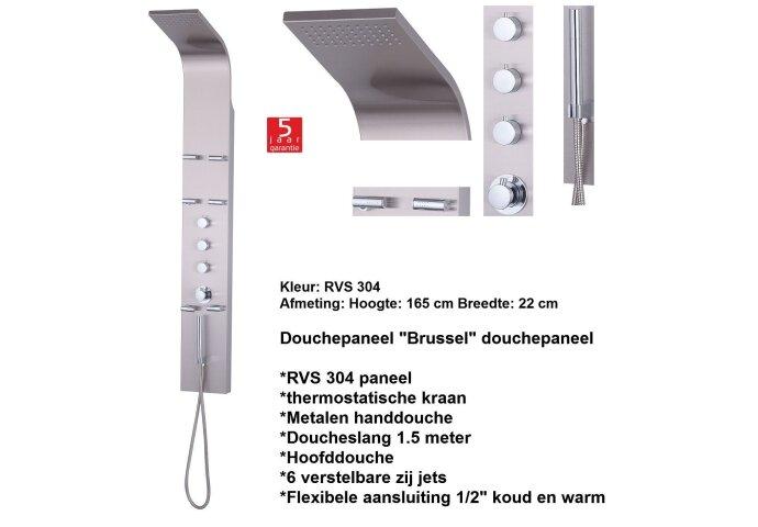 Douchepaneel Best Design Brussel RVS | Tegeldepot.nl